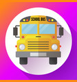 yellow school bus icon isolated on white vector image vector image
