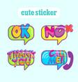 cute balloon talk sticker vector image vector image