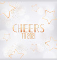 happy new year or merry christmas greeting card vector image vector image