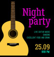 template invitations for a night party vector image
