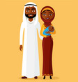 arab couple with a newborn baby happy vector image