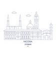 nicosia city skyline vector image
