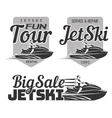 Set of Jet Ski rental fun tour service and vector image vector image