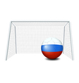 a soccer ball with flag netherlands vector image vector image