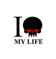 I hate my life Sad black skull with red eyes Logo vector image