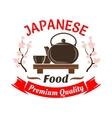 Japanese ceremonial tea set with sakura symbol vector image vector image