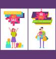 premium quality hot big sale vector image vector image