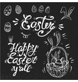 hand written easter phrases greeting card text vector image vector image