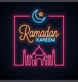 ramadan kareem neon sign ramadan eid neon vector image vector image