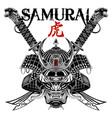 tiger samurai blak 22 vector image vector image