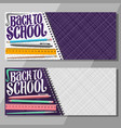 banners for school vector image vector image