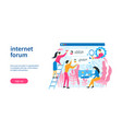 internet forum template vector image
