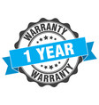 1 year warranty stamp sign seal