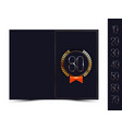 anniversary card for invitation congratulation vector image vector image