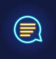 chat bubble phone simple luminous neon outline vector image