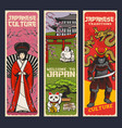 japanese religion theater dragon and samurai vector image vector image