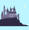 old castle on the mountain vector image