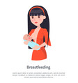 breastfeeding poster brunette young mother feeding vector image vector image
