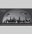 paris skyline silhouette 8 vector image vector image