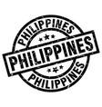 philippines black round grunge stamp vector image vector image