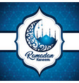ramadan kareem card with castle and moon vector image
