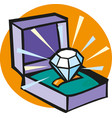 diamond in gift box vector image