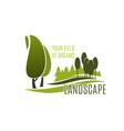 landscape design symbol with green tree plant vector image vector image