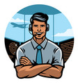 air traffic controller worker smiling vector image
