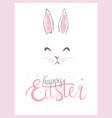 Easter rabbit easter bunny
