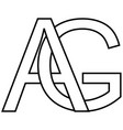 logo icon ag icon sign two interlaced letters a g vector image vector image