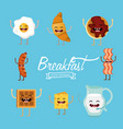 set delicious breakfast food protein with arms and vector image