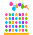 shapes matching game vector image