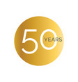 50th anniversary gold banner template fiftieth vector image vector image
