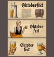 beer tap vintage engraving vector image