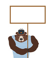 Russian patriot bear holding blank banner Wild vector image
