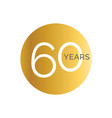 60th anniversary gold banner template sixtieth vector image vector image