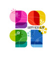 happy new year 2021 card with colorful numbers vector image vector image