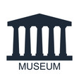 museum icon vector image vector image