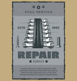 repair service wrench tools retro poster vector image