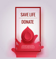 world donor day vector image vector image