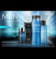 body care products for men body and face wash vector image vector image