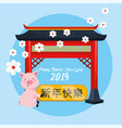 happy chinese year with cultural flowers and pig vector image vector image