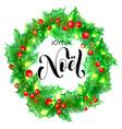 joyeux noel french merry christmas trendy quote vector image vector image