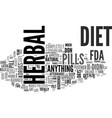 are herbal diet pills right for you text word vector image vector image