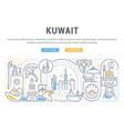 banner kuwait vector image vector image