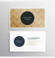 creative business card with minimal brown pattern vector image vector image