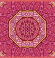 cute pink pattern geometric background vector image vector image