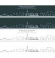 mecca single line skyline banner vector image vector image