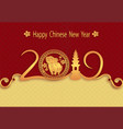 zodiac pigs chinese new year figure piglet vector image vector image