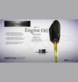 bottle of engine oil oil flows vector image vector image